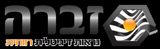 logo_h_150